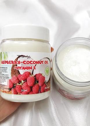 """Ароматизированное кокосовое масло для тела """"малина"""" top beauty  250 мл к.10265"""