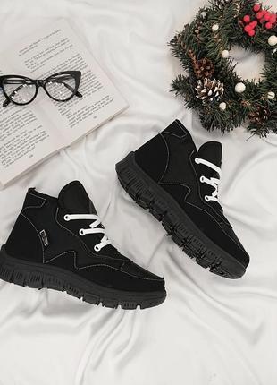 Зимние дутики ботинки