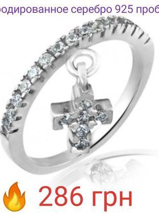 Серебряное кольцо родированное с подвижной частью