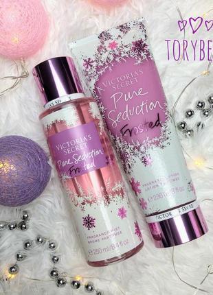 Набор парфюмированный мист и лосьон для тела victoria's secret pure seduction  frosted