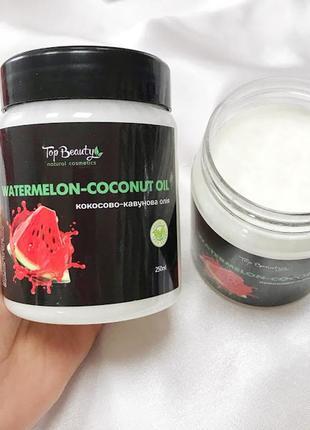 """Ароматизированное кокосовое масло для тела """"арбуз"""" top beauty  250 мл к.10269"""