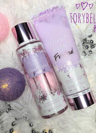 Набор парфюмированный мист и лосьон для тела victoria's secret velvet petals frosden