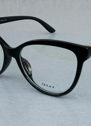 Christian dior очки женские имиджевые