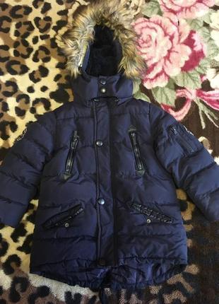 Дитячі курточка