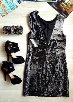 Платье в 2-х сторонних пайетках / серебряное платье pinko