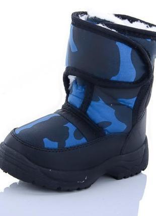 Дутики уги снеготопы ботинки