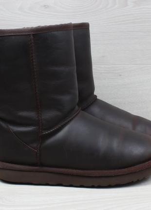 Женские кожаные зимние сапоги с мехом ugg оригинал, размер 39