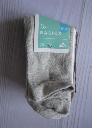 Комплект носков из 5пар размер 35-38