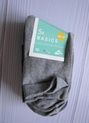 Комплект носков из 5пар размер 39-42