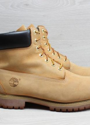 Кожаные мужские ботинки timberland оригинал, размер 44