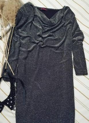 Гарненька сукня