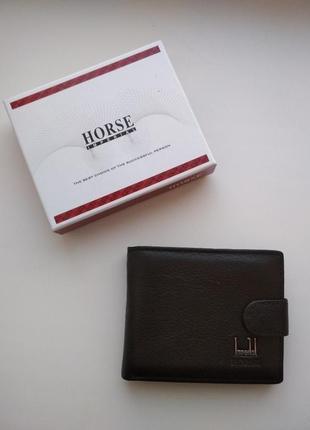 Мужской кожаный кошелёк портмоне кожаное