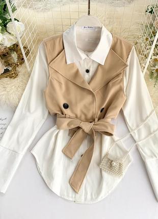 Белая блуза с бежевым жилетом на пояс, женская рубашка+жилет с поясом