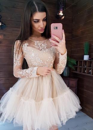 Платье платице бежевое розовое красное синее черное