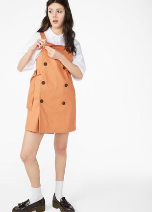 Комбинезон оверсайз женский юбка