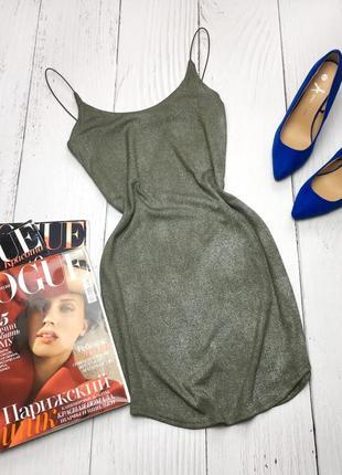Сексуальное платье по фигуре в рубчик с напылением missguided