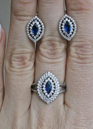 Серебряный набор агра синий (кольцо 18,5) скидка 10%!