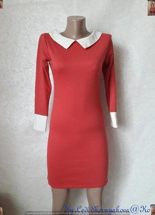 Красное базовое офисное трикотажное мини платье с белым воротником, размер хс-с