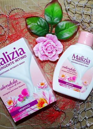 Деликатное интимное мыло календула и лотос malizia 200 ml