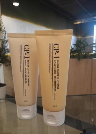 Набор esthetic house cp-1 bright complex intence nourshing shampoo+conditioner 100ml