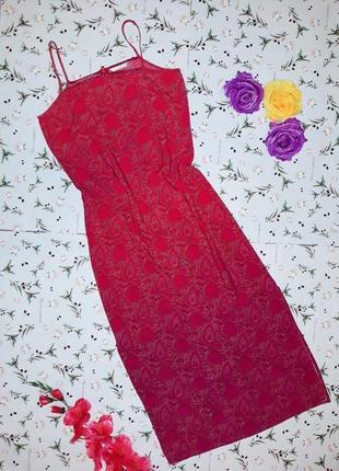 🎁1+1=3 шикарное длинное платье сарафан marks&spencer на тонких бретелях, размер 44 - 46