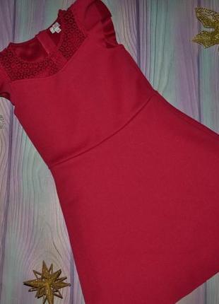 Платье 9-10 лет плотное в сост нового