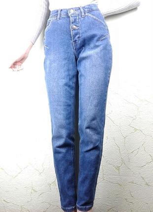 Суперстильные джинсы скинни высокая посадка