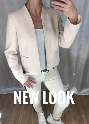 Пиджак пудра new look