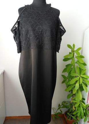 Роскошное трендовое платье с открытыми плечами от pink clove