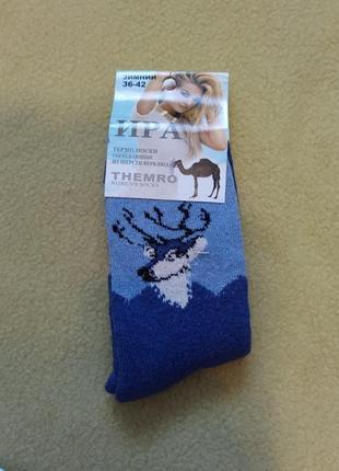 Носки шерстяні ангорові махрові термо теплі махровые шерстяные теплые ангоровые