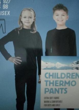 Детское термобелье поддева - термокофта р.116-122, 128-134, 140-146