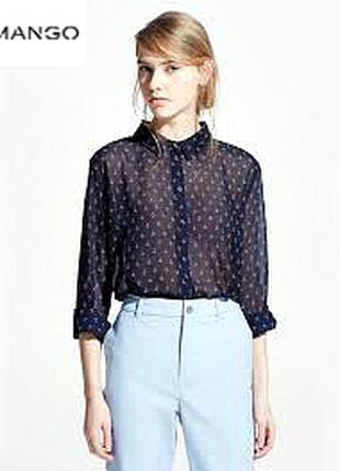 Крутая блузка в принт якоря от испанского популярного бренда mango, пр-во вьетнам.