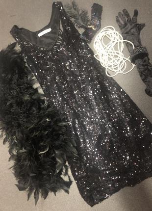 Костюм в стиле гетсби чикаго платье паетки мини болеро