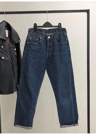 Крутые актуальные мом джинсы levis бойфренд высокая посадка