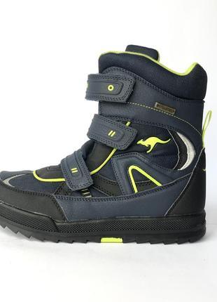 Ботинки kangaroos original, черевики оригинал