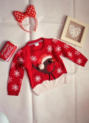 Новогодний свитер с рождественским принтом и светящей деталью