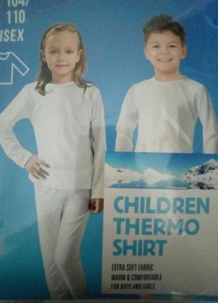 Детское термобелье поддева - термокофта все размеры распродажа!!!