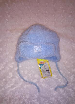 Тепла шапочка на осінь, фірма габбі, розмір 46