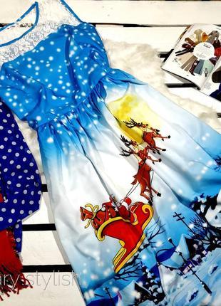Новогоднее платье с очень красивый рисунком на всю юбку платье длинное
