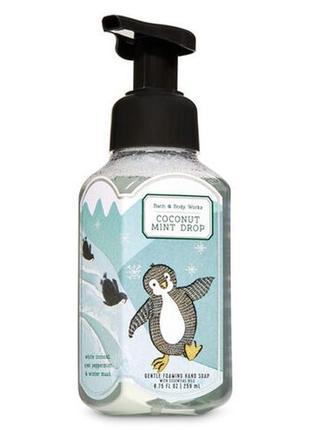 Мыло-пенка для рук с эфирными маслами из новогодней коллекции bath and body works, сша