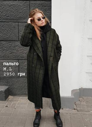 Брендовое зимнее шерстяное пальто stlkatin