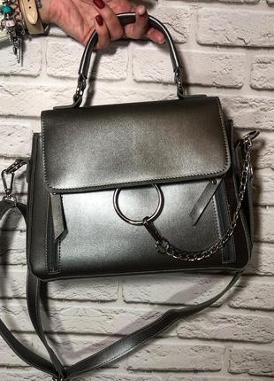 Трендовая сумка из эко-кожи серебренного цвета новая