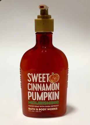 Кремовое мыло для чувствительной кожи с экстрактом ши sweet cinnamon pumpkin