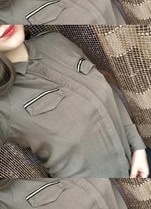 Рубашка хаки