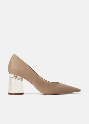 Стильные туфли zara на прозрачных каблуках, бежевого цвета
