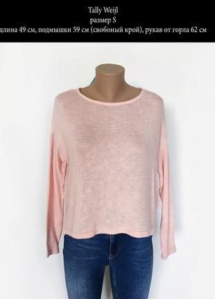 Стильная нежная кофточка цвет розовый размер s