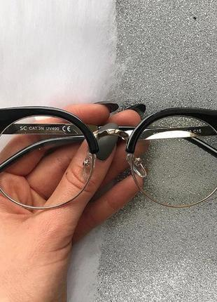 Имиджевые  очки 👓