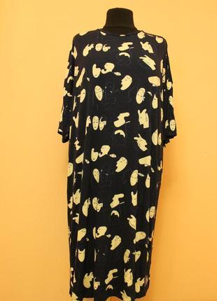 Чудове віскозне плаття monki