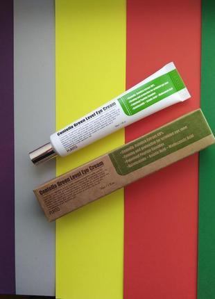 Воздушный крем для век purito centella green level eye cream 30 мл