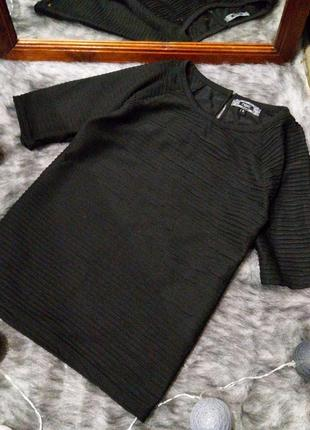 Блуза топ кофточка в рубчик next